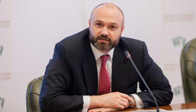 Украинский международный финансовый центр может начать работу в 2023 году - Хромаев