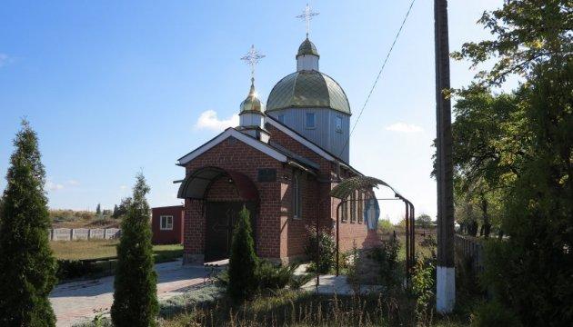 Украинские греко-католики посреди Дикого поля