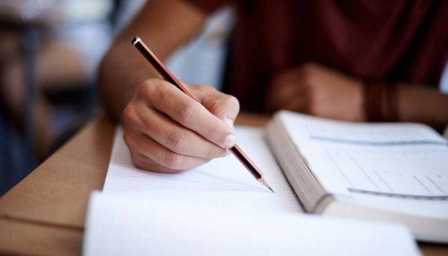 ответы на экзамен по английскому 2014 латвия
