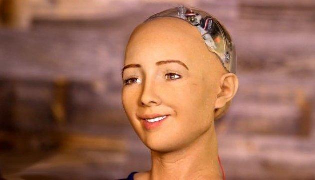 Робот став громадянином Саудівської Аравії