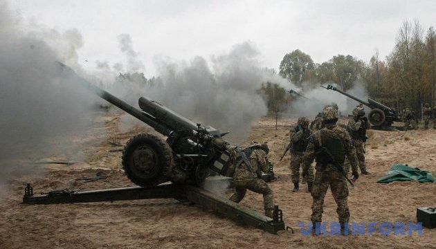 Керівники держави привітали українських артилеристів із професійним святом