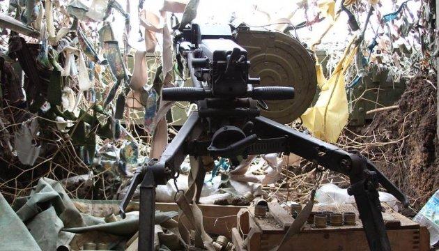 Donbass: les mercenaires russes utilisent des mortiers en direction de Marioupol
