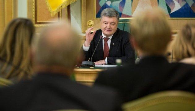 El presidente insta a los inversores extranjeros a creer en las reformas ucranianas (Foto)