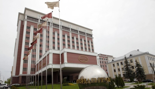 У Мінську почалося засідання Тристоронньої контактної групи