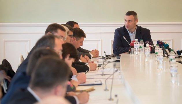 Кличко: До 95% будинків Києва, що обслуговуються комунальними ЖЕДами, подали тепло