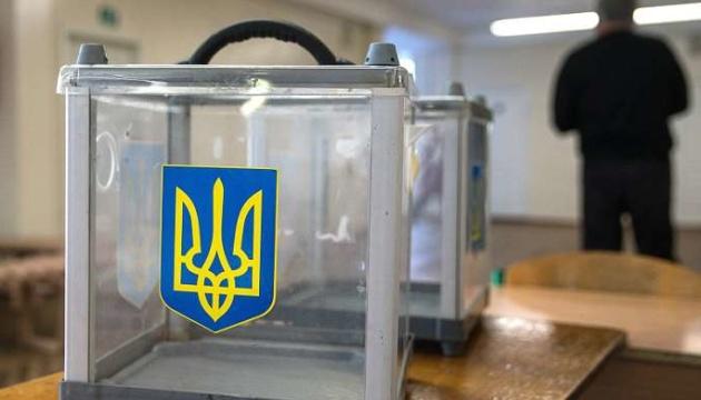 У 201 об'єднаній тергромаді України розпочалися перші місцеві вибори
