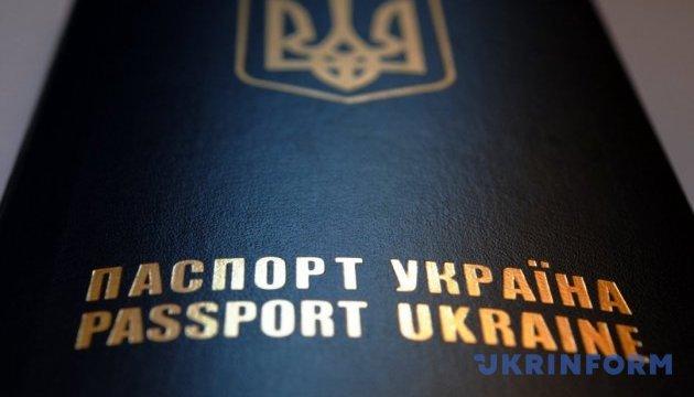 Украинский паспорт – 32-й в безвизовом рейтинге