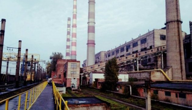 ДТЕК Ахметова переводить енергоблоки з антрациту на газове вугілля