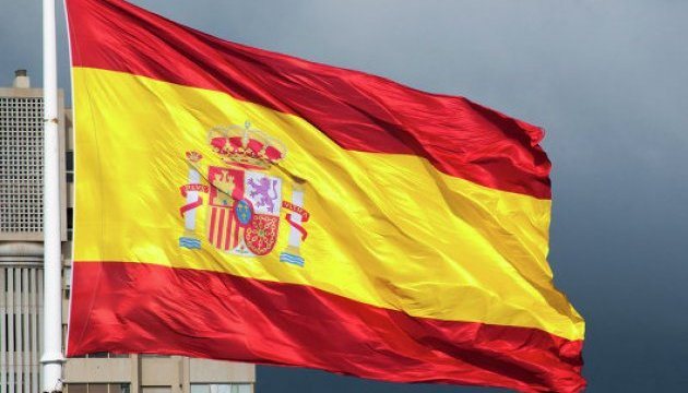 Ukraine, Spain to sign agreement on avoidance of double taxation