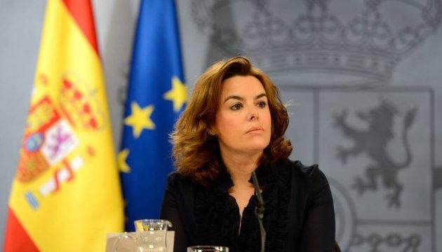 Іспанія офіційно позбавила повноважень уряд Каталонії