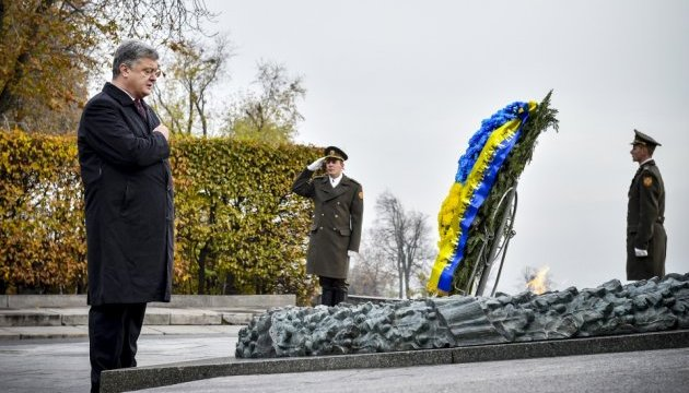 Ukraine marks 73rd anniversary of liberation from Nazi invaders