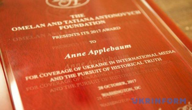Автор книги про Голодомор отримала престижну премію Фундації Антоновичів