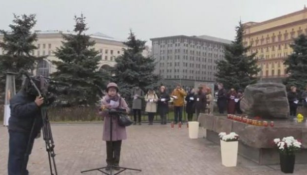У Москві проходить акція пам'яті розстріляних у СРСР