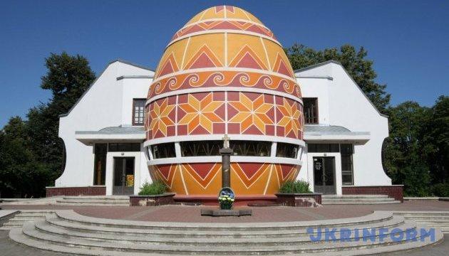 Коломыйский музей получил награду TripAdvisor