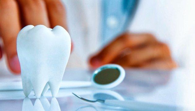 4-й національний український стоматологічний конгрес