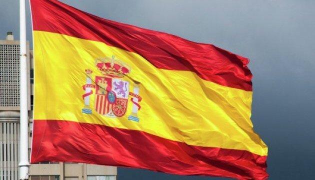 Spain backs Ukraine's EU membership plans - Foreign Minister Dastis