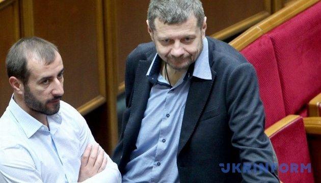 Генпрокуратура може передати ДБР справу Мосійчука