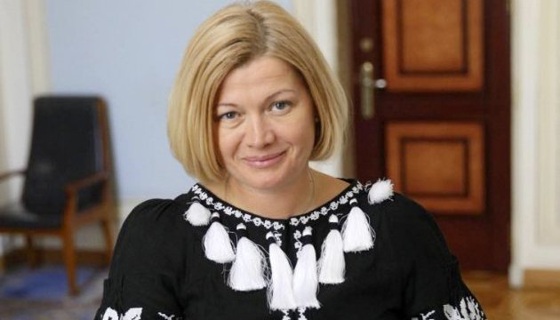 First Vice Speaker Herashchenko discusses in UK situation in Donbas, visa liberalisation