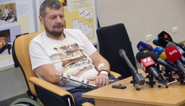 Мосійчук хоче ТСК про розслідування замаху на себе