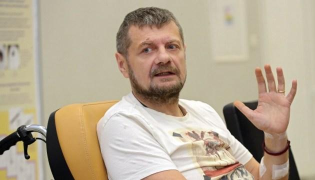 ГПУ вернула САП представление на Мосийчука