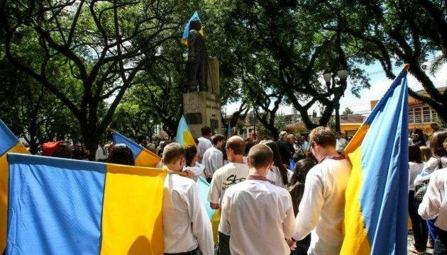 У Бразилії святкують півстолітній ювілей відкриття української площі