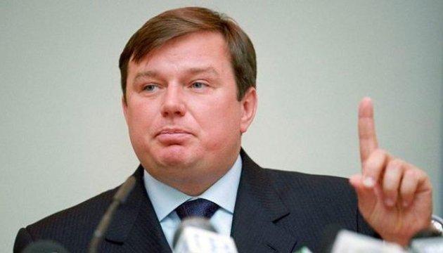 ГПУ прокомментировала задержание в Москве экс-главы Госуправделами Бакая