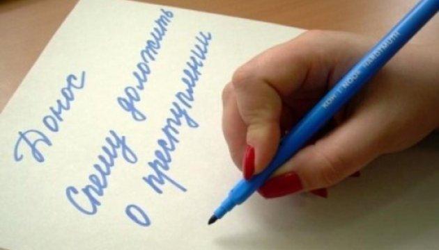 В аннексированном Крыму журналисты сообщают в доносах о нелюбви к России