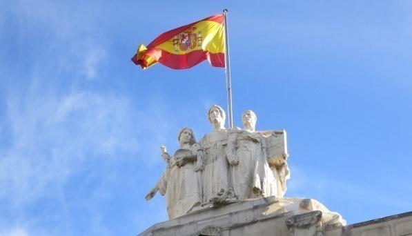 Суд над лідерами каталонських сепаратистів розпочнеться 12 лютого