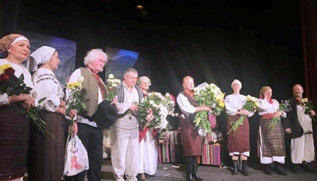 Ризький театр представив прем'єру за п'єсою Франка