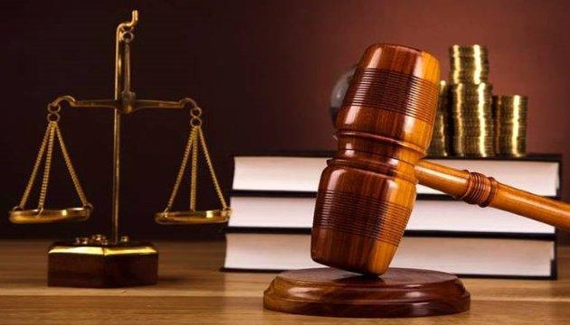 Справа 2 травня: слідство стосовно одного з фігурантів завершили