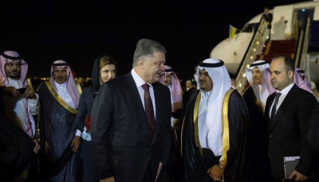 Ucrania interesada en atraer la inversión de Arabia Saudita