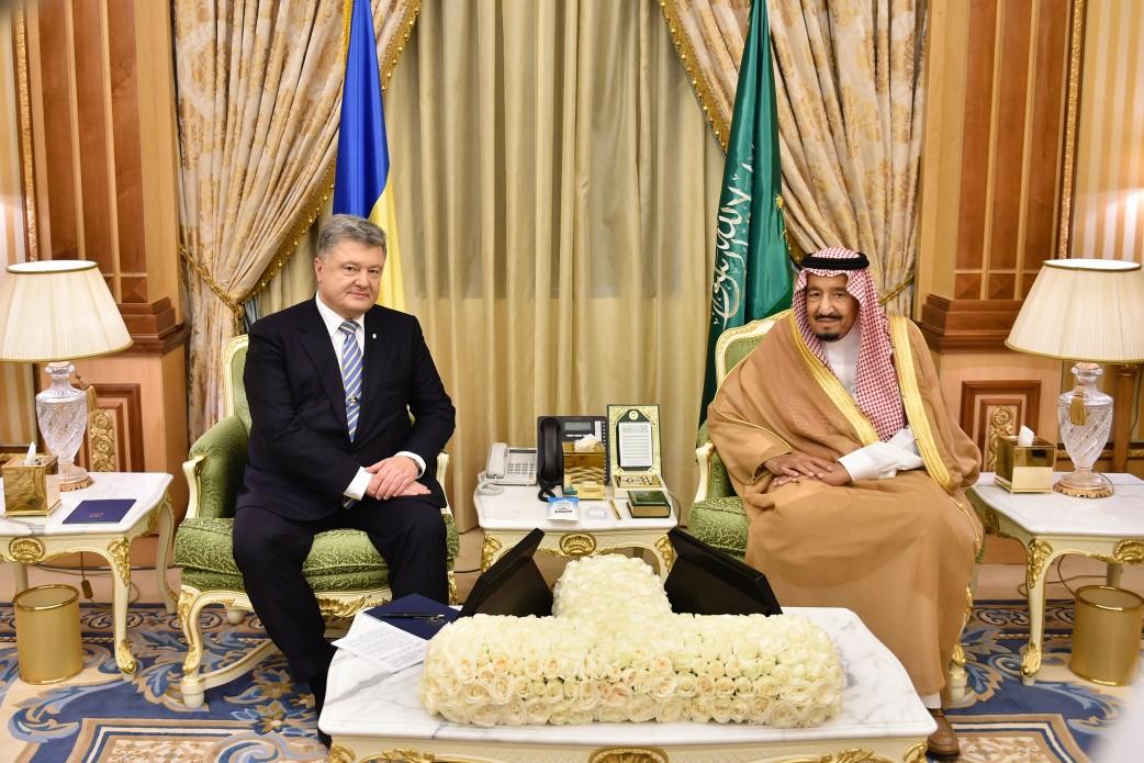 Президент України Петро Порошенко і король Саудівської Аравії Салман ібн Абдул-Азіз Аль Сауд