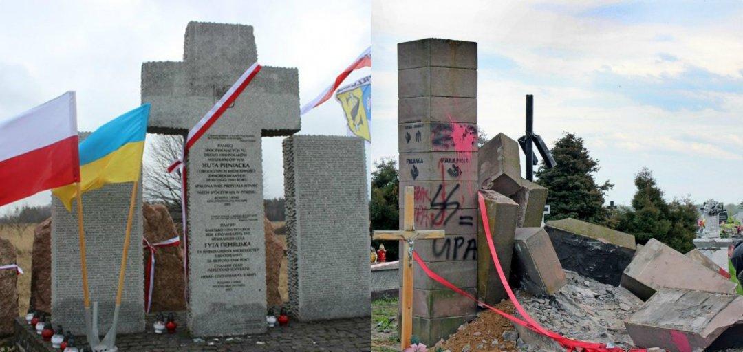 На  фото: пам'ятник полякам у львівському селищі Гута Пеняцька (ліворуч) та зруйнуваний пам'ятник воякам УПА в польському селищі Грушовичі