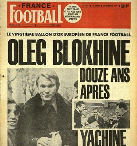 Обкладинка Франс-футболу. Тріумфатор 1975-го