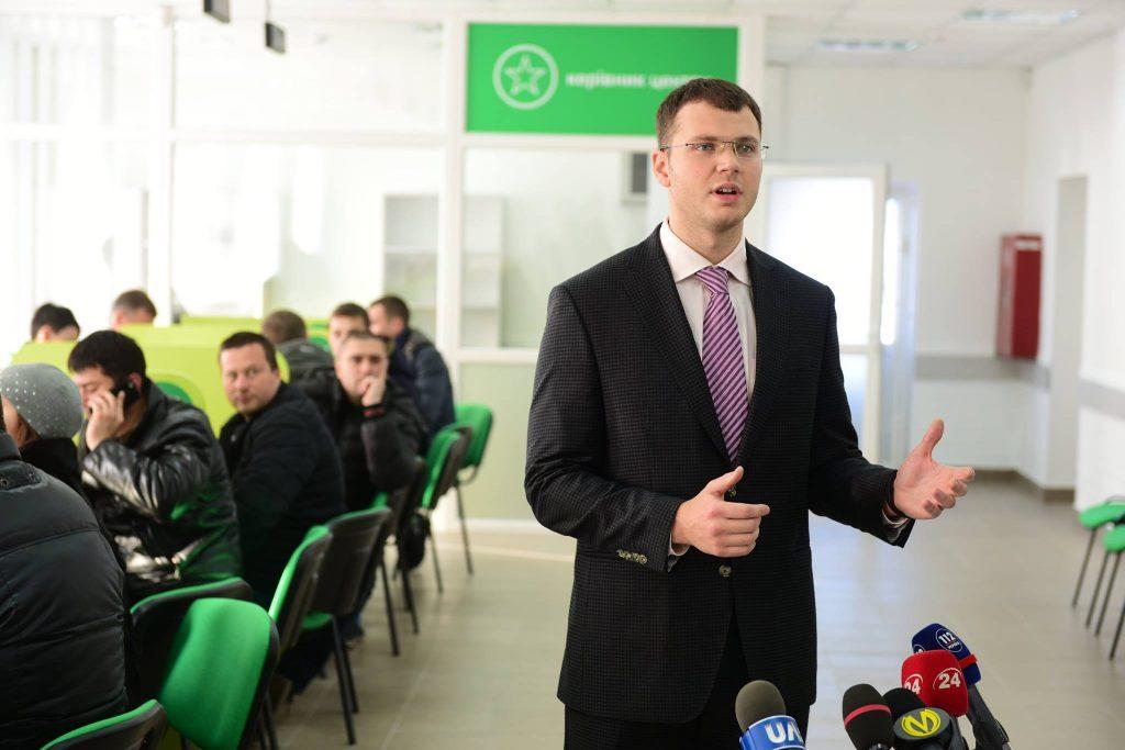 Владислав Криклій, керівник Головного сервісного центру МВС України