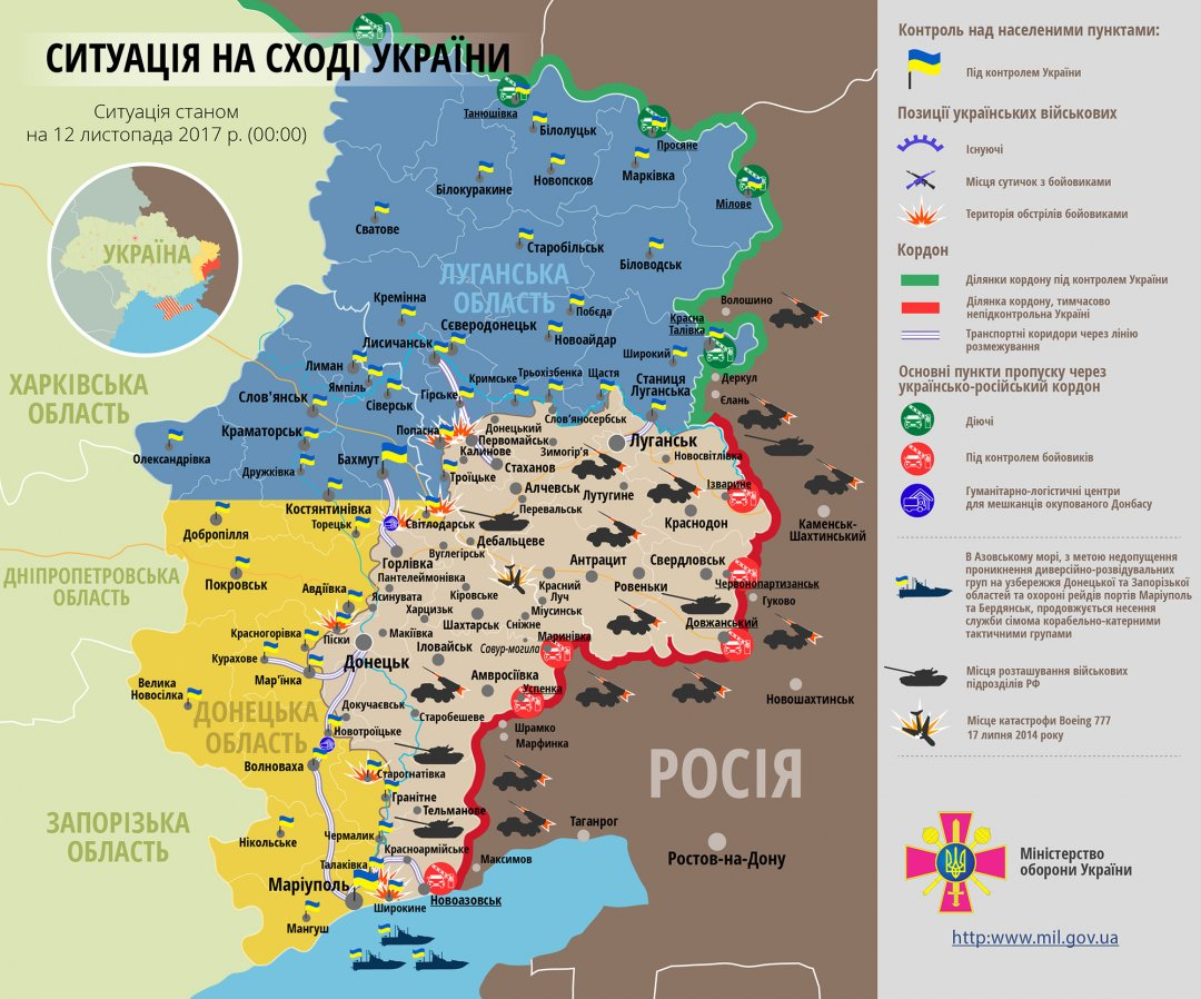 ВПопасной задержали украинских военных заизбиение человека