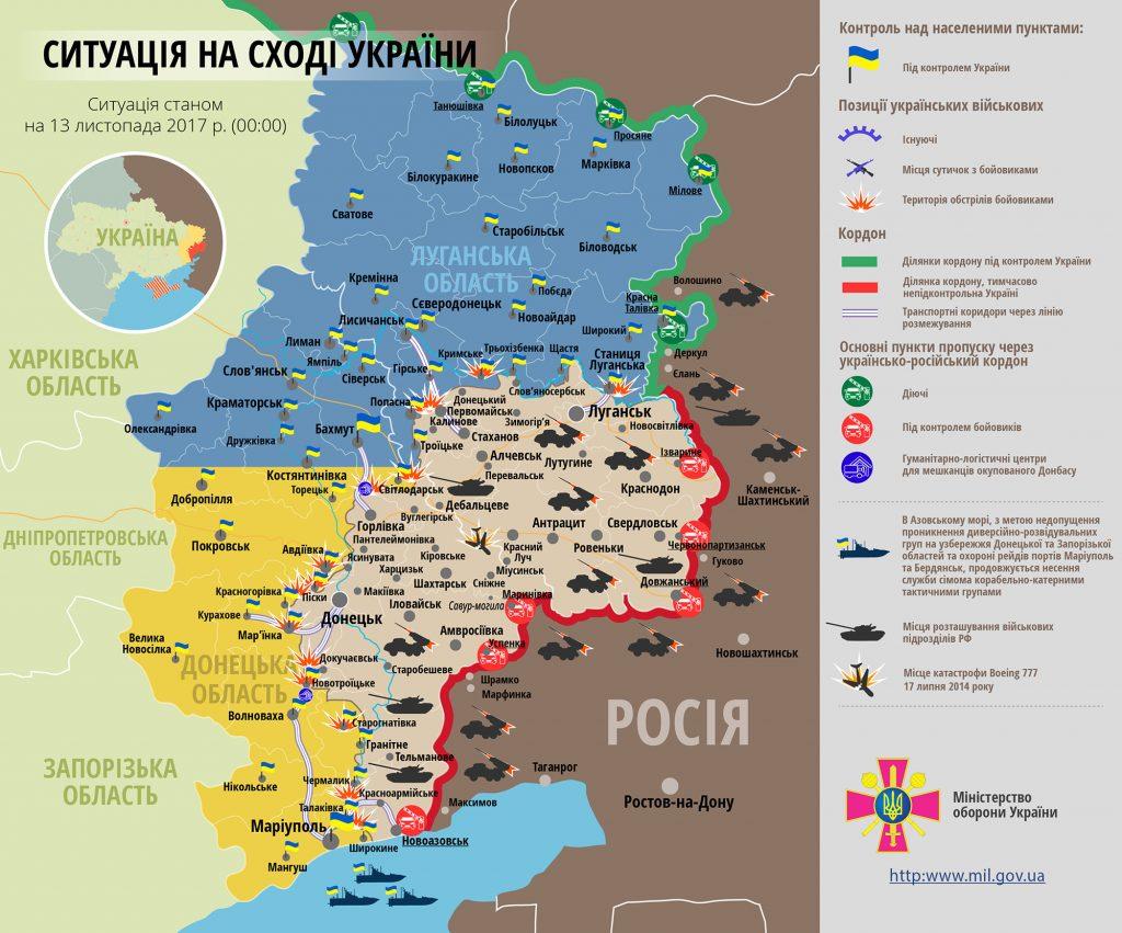 Штаб АТО: Бойовики лупили зважкого озброєння, поранений український боєць