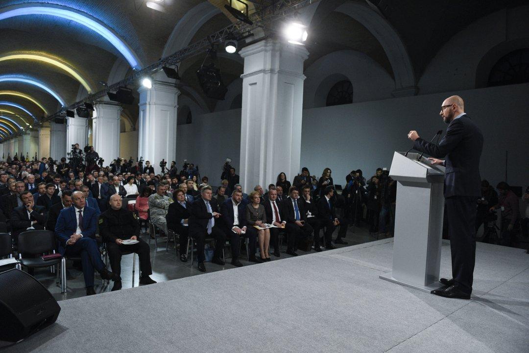 Виступ Арсенія Яценюка на з`їзді політичної партії