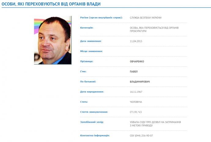 https//static.ukrinform.com/photos/2017_11/1510596695-71.jpg