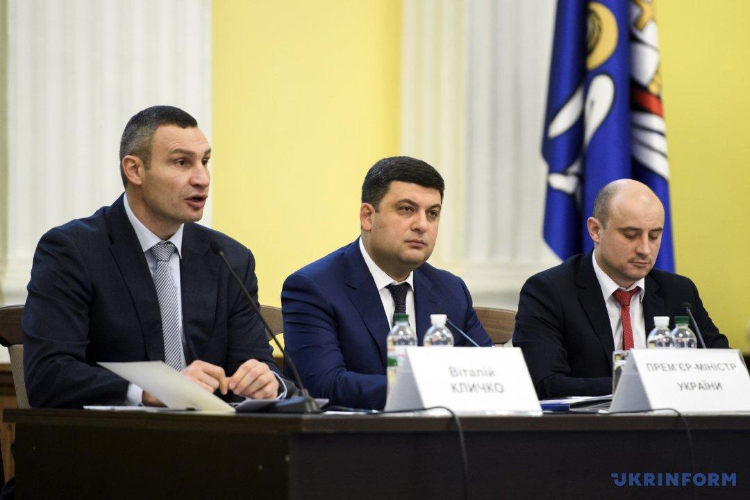 Гройсман: Децентрализация вгосударстве Украина будет продолжена