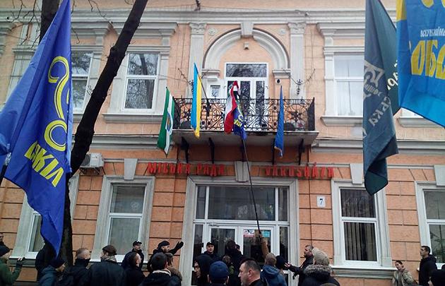 Фото: http://www.mukachevo.net