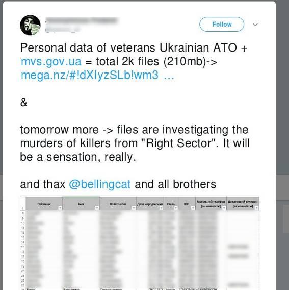 Хакеры похитили персональные данные участников АТО вДонбассе