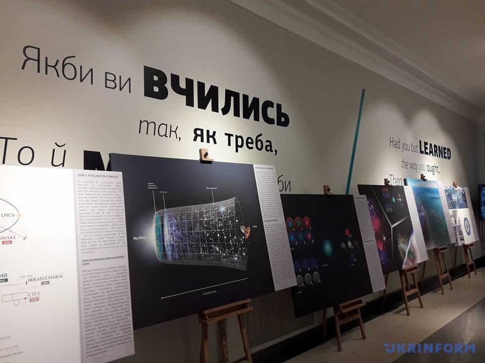Фото: Наталья Молчанова, Укринформ