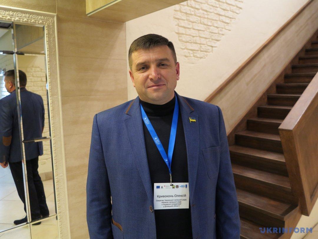 Олексій Кривоконь