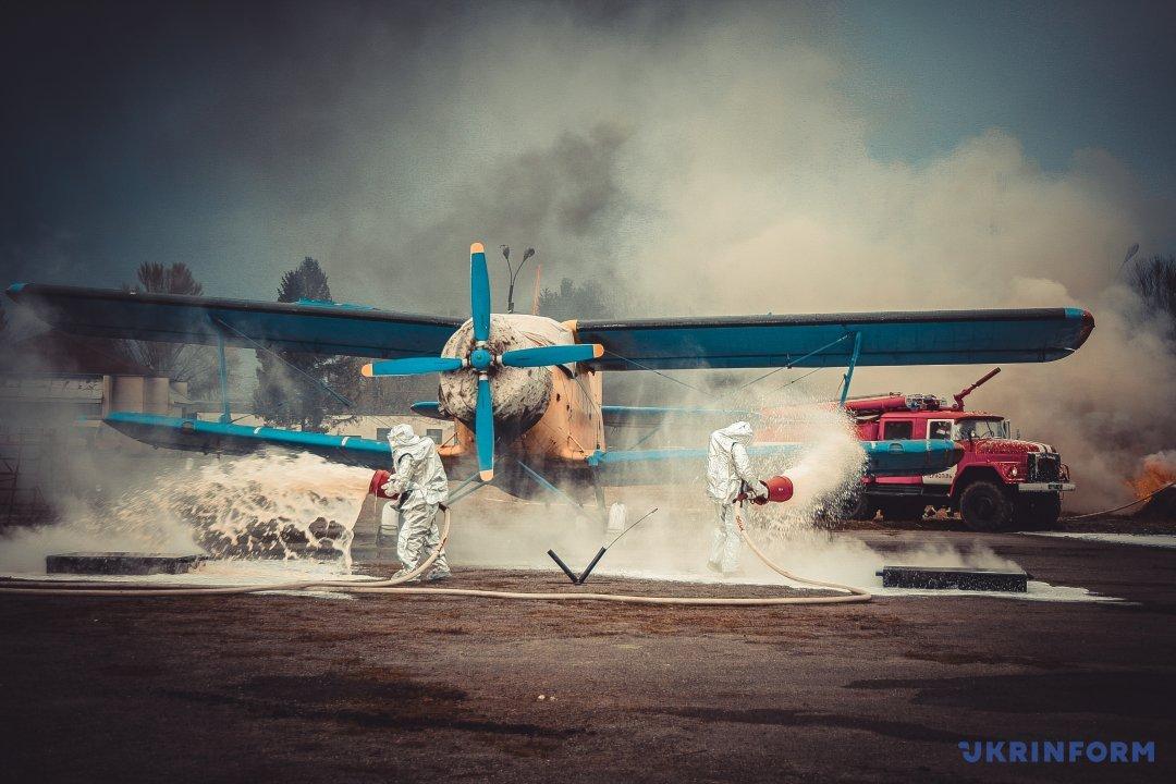 Фото: ДСНС України