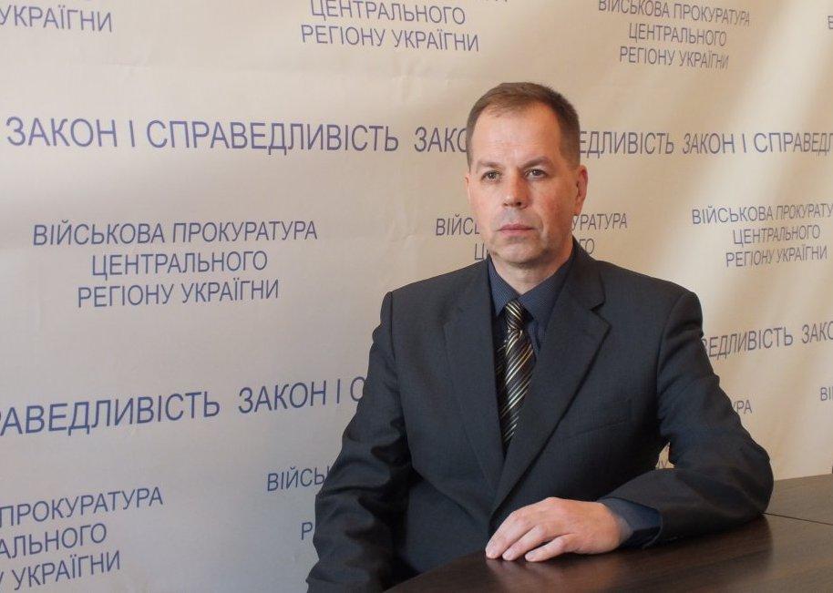 Олег Оборський, керівник прес-служби Військової прокуратури Центрального регіону України
