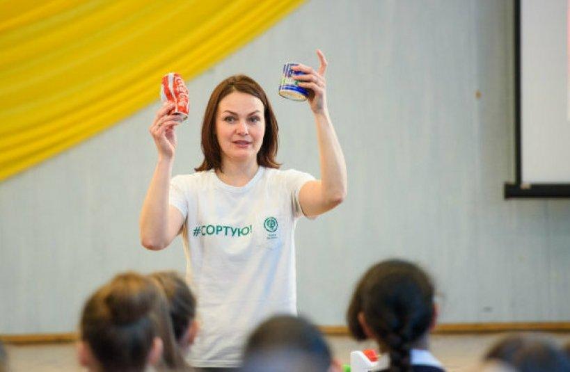 Євгенія Аратовська, засновник проекту «Україна без сміття».