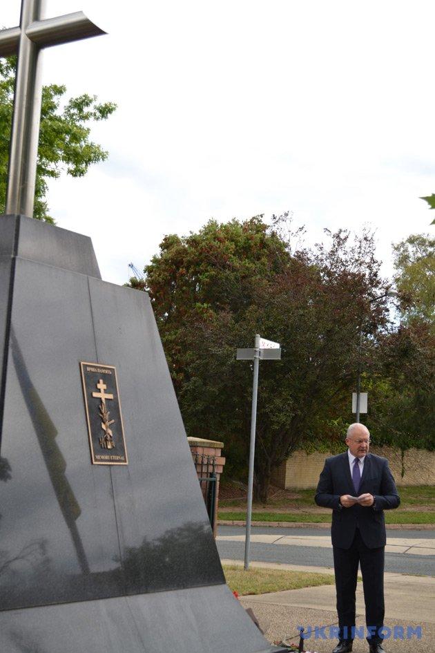 Выступление посла Эстонии в Австралии Андреса Унгы