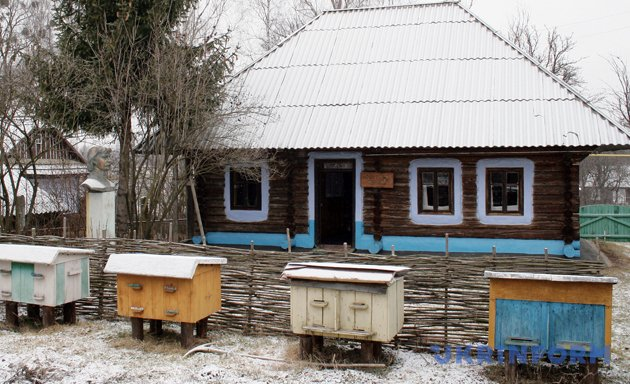 Музей-садиба Івана Миколайчука до останньої реконструкції