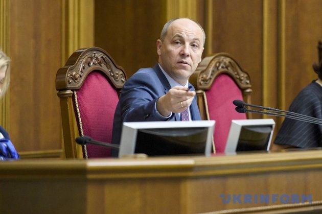Андрій Парубій, голова Верховної Ради